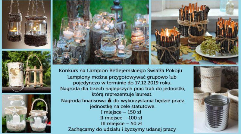 Kolejna edycja konkursu na Lampion BŚP